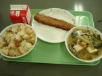 congridae (garden eel), miso soup with lots of tofu, takikomi rice