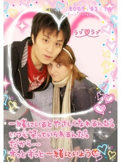 my boyfriend and me (via Japanese purikura - gotta love it)