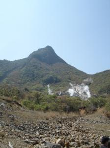 view of Ōwakudani