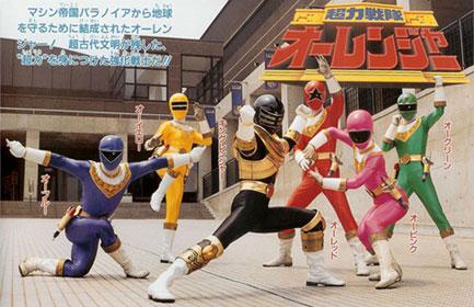 Chouriki Sentai Ohranger/Power Rangers: Zeo