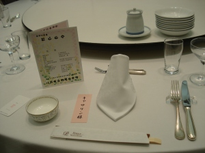 My table setting at the farewell party.