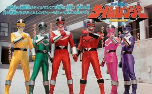 Mirai Sentai Timeranger/Power Rangers: Time Force