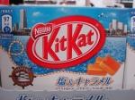 Salt & Caramel flavor (A Yokohama speciality)