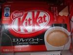 Expresso Coffee flavor
