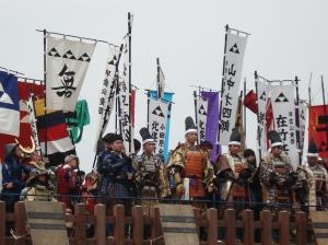 the daimyo