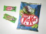 Uji-Kintoki Milk flavor