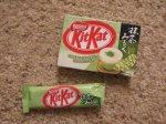 Green Tea Milk flavor