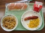 School Lunch in June