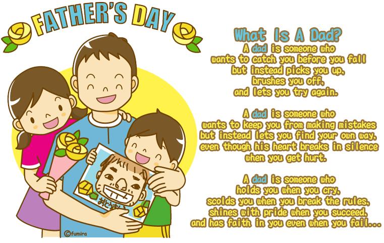 Happy Father S Day Lj¶ã®æ—¥