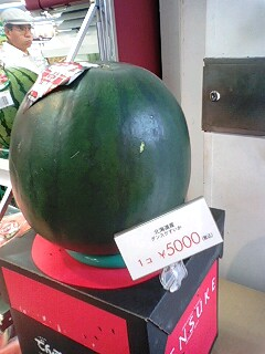 do you want to buy a watermelon for $50?