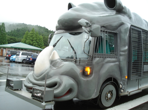 We rode around in this.