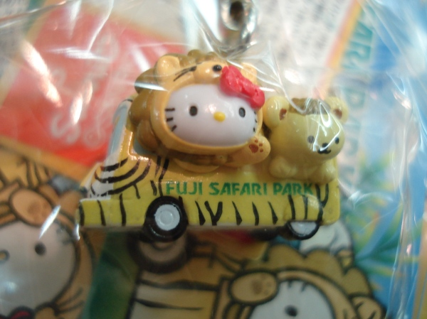 Fuji Safari Park Hello Kitty