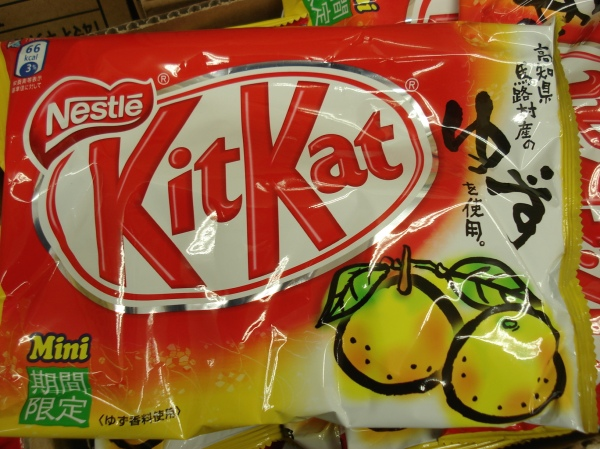Yuzu flavor