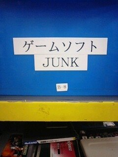 everyone wants to buy junk!