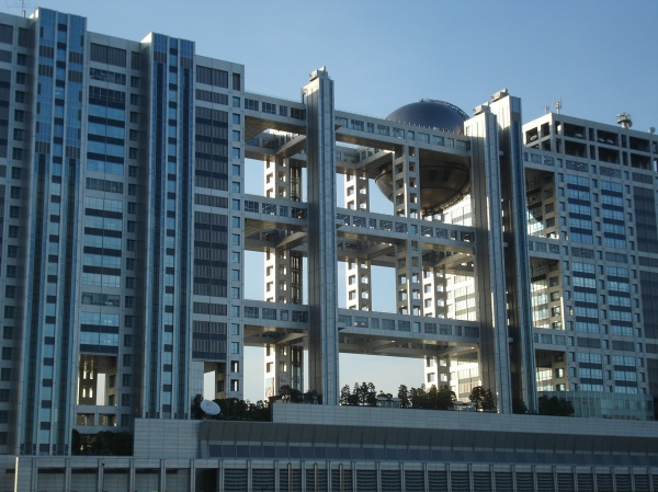 the Fuji Tv building