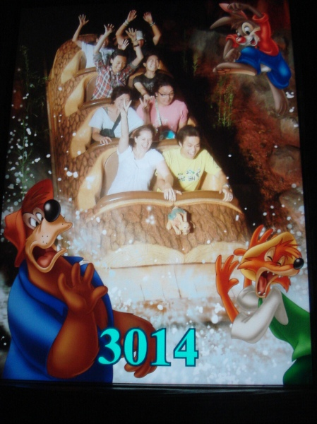 Yay for Splash Mountain moments