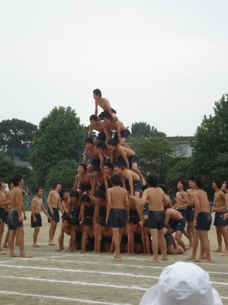 giant pyramid