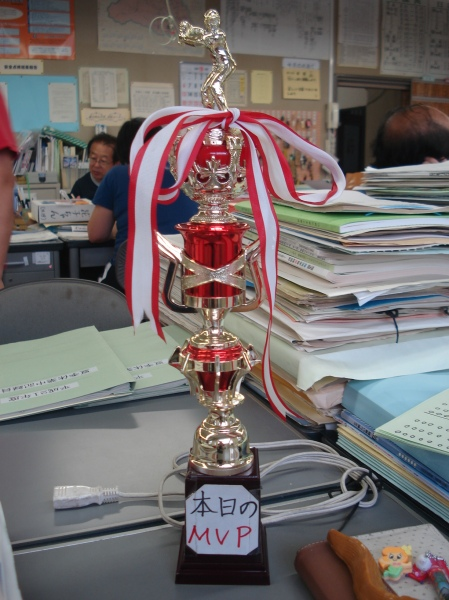 I was awarded the MVP of Japan trophy by the 5th graders