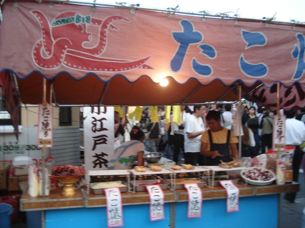 takoyaki or fried octopus balls