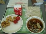 those are tofu bits covered in kinoko