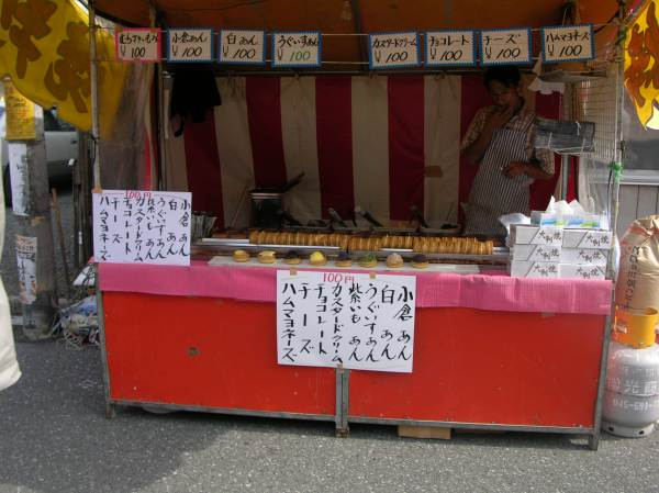 dorayaki in many flavors