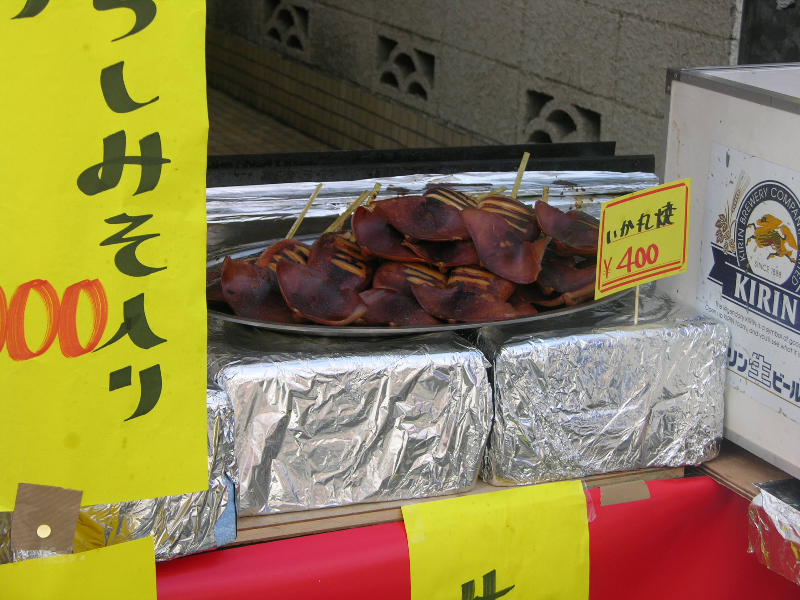 Matsuri A Japanese Tradition With Great Food