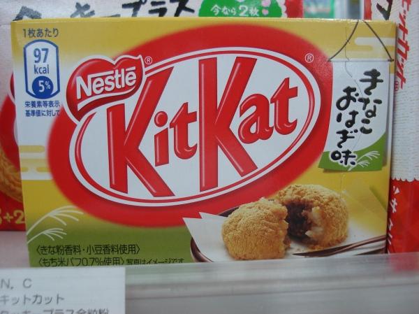 Kinako and Ohagi flavor - should go great with green tea