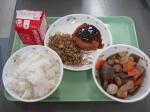 furikake I couldn't eat...