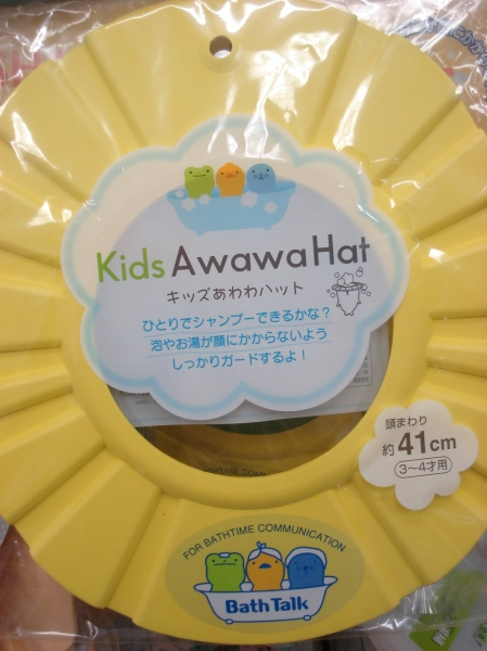 Kids Awawa Hat