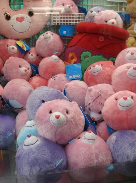 Bear Heads