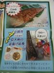給食 in Okinawa