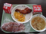 Christmas school lunch!