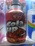 cola up, the stuff that gives you wings!