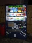 a spiffy vending machine with the news scrolling across the top