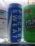 Pocari Sweat - a sports drink made from human sweat...or something like that
